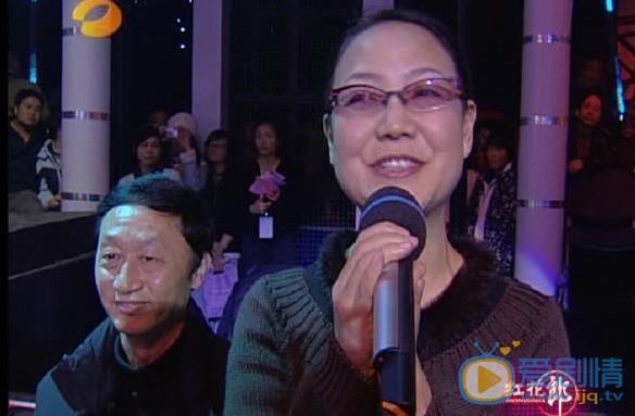 魏晨个人资料简介 魏晨家庭背景资料 魏晨父母照片