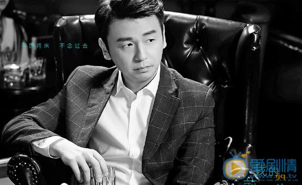 雷佳音《我的前半生》剧照 饰演陈俊生   我的前半生国语中字迅雷下载   雷佳音个人资料