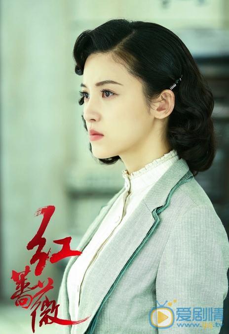 杨子珊个人资料简介 杨子珊《红蔷薇》剧照 《红蔷薇》国语中字迅雷下载