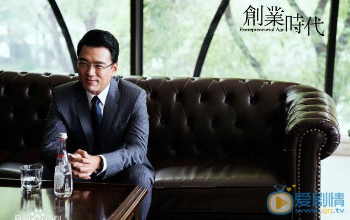 创业时代中郭鑫年的结局是什么 郭鑫年创业成功了吗