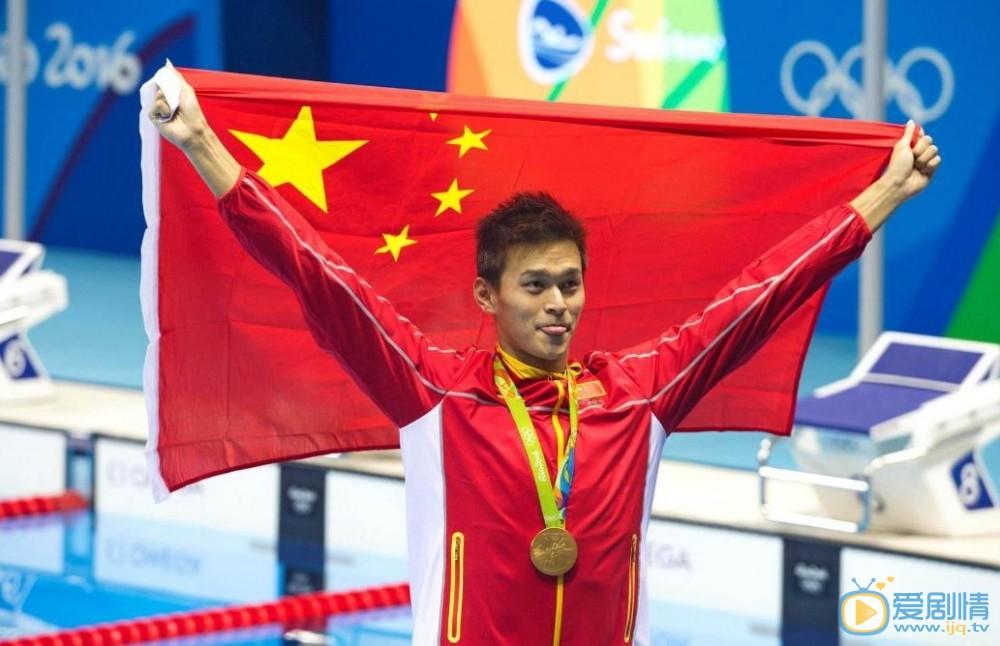 游泳先生宁泽涛客串了吗?宁泽涛在剧中客串谁?