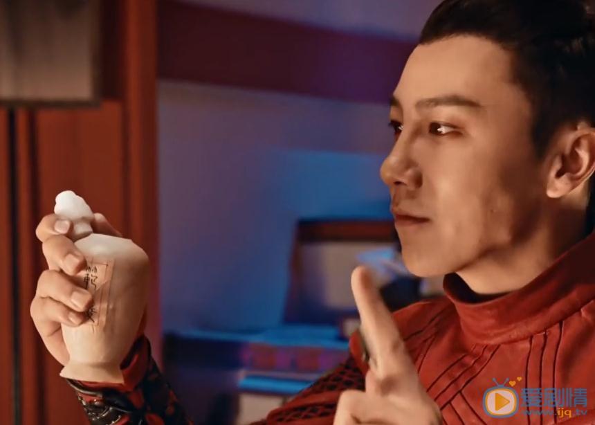 斗破苍穹范凌是魂殿的人吗?范凌和范崂是什么关系?