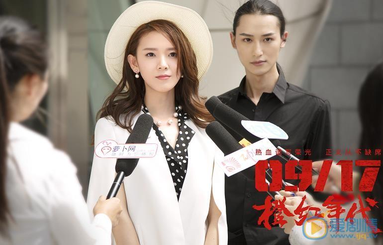橙红年代陈瑶饰演的李纨第几集出来?李纨是什么人?