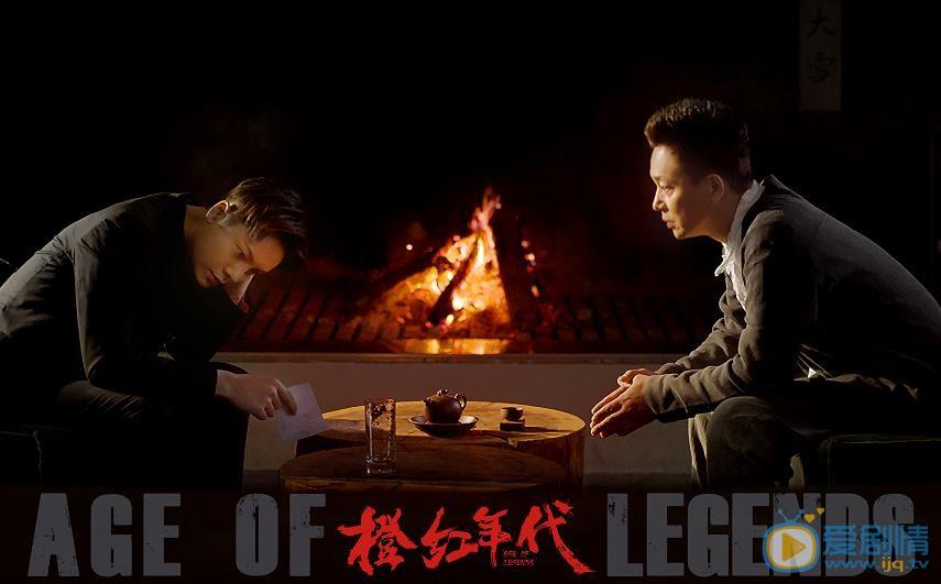 橙红年代刘子光和聂万峰什么关系?刘子光是聂万峰什么人?